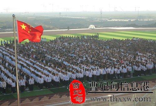 鲜艳的五星红旗在新校园操场升起.